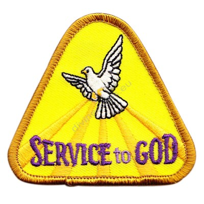 Service To God Embroidered Patch